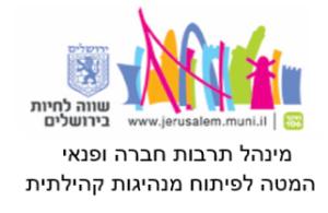 Jerusalem-logo